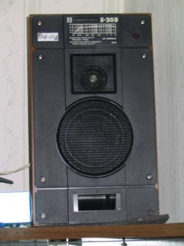 Radiotechnika s30B 2vnt