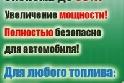 Обявления Кафа - Феодосия - Array