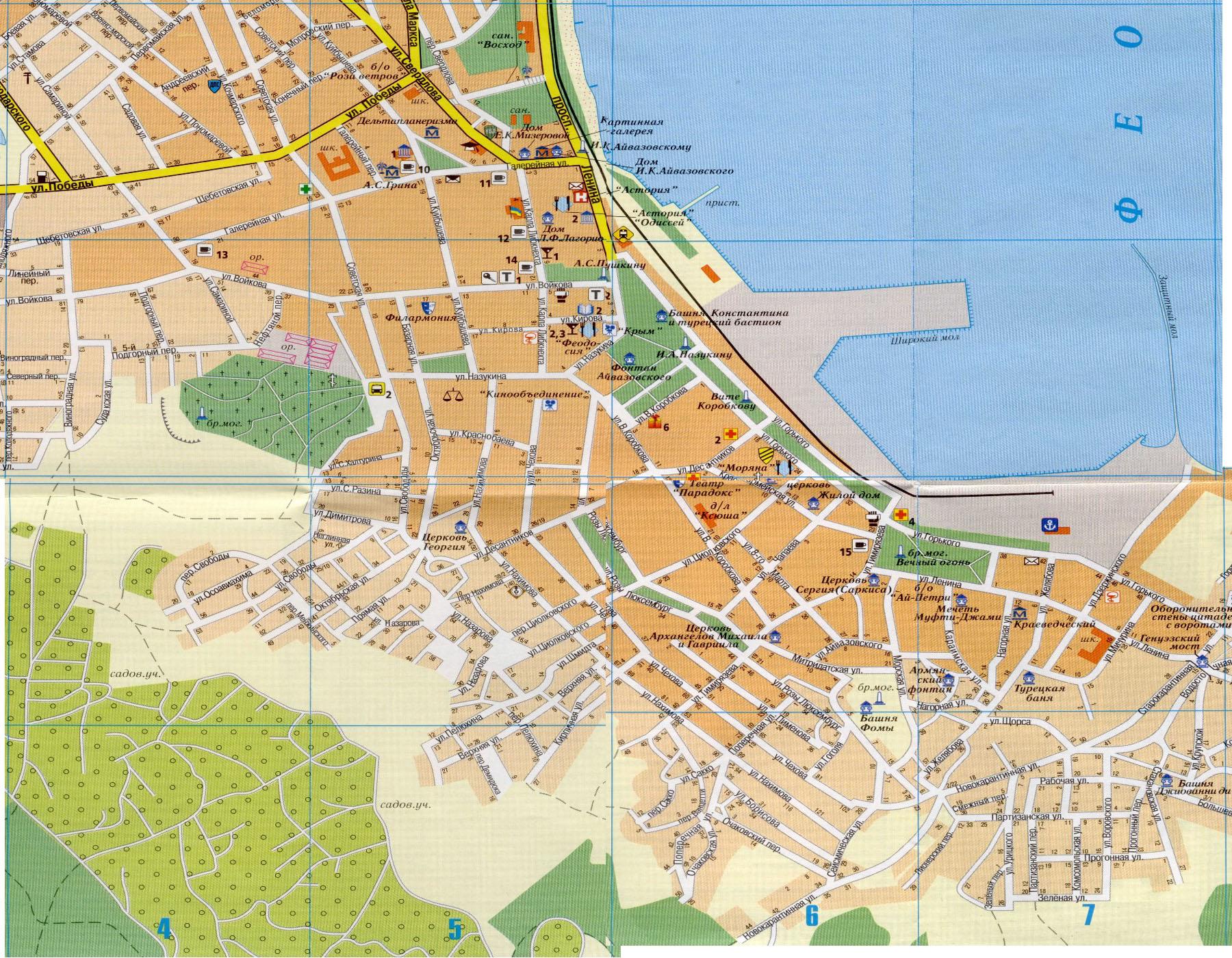 Карта феодосии с номерами домов