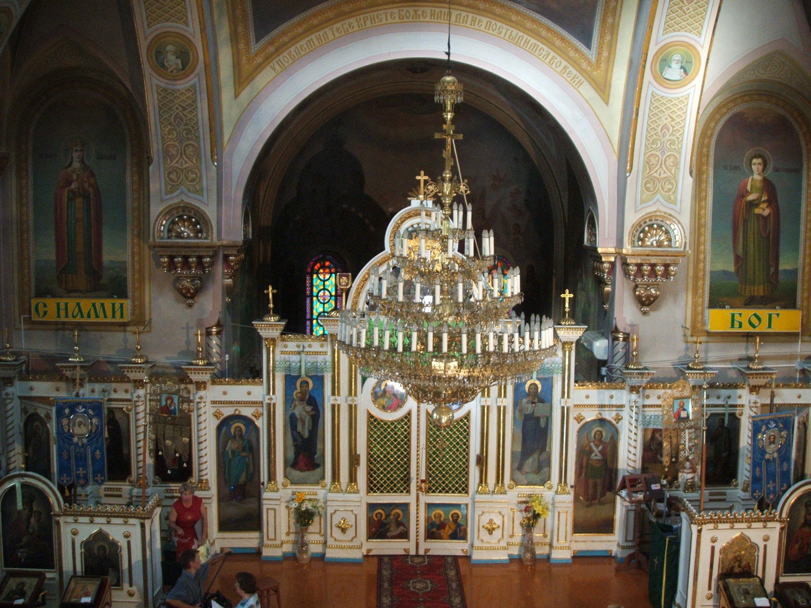 Алтарь Казанского собора