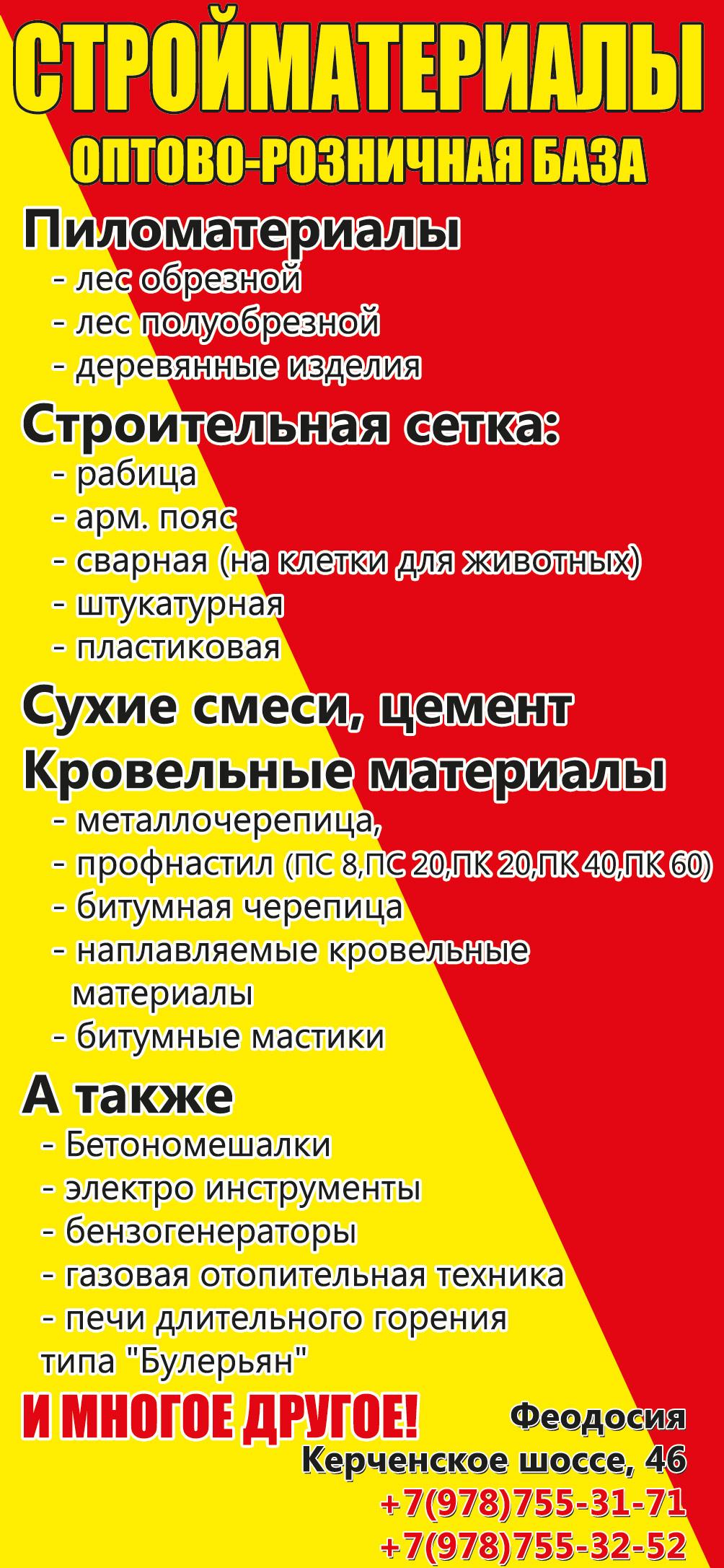 Календарь событий в нижнем новгороде