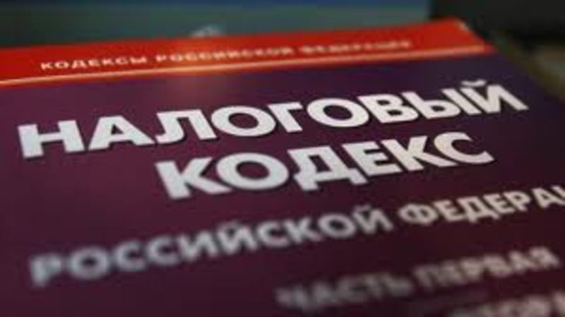 Поправки в порядок определения налоговой базы по НДС СчетоводоФФ - Бухгалтерские услуги Саратов т. (8452) 44-82-42