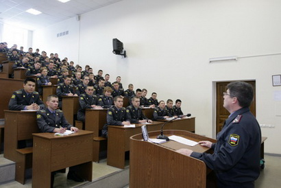 Фото новости - Феодосийцы приглашаются на бесплатное обучение в ВУЗе