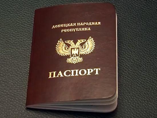 Фото новости - Разъяснение феодосийской полиции
