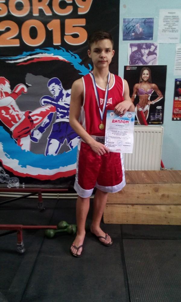 Фото новости - Феодосиец снова стал чемпионом