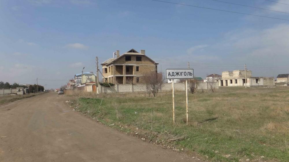 Фото новости - Власти Феодосии обещают отремонтировать улицу Аджигольскую в Приморском