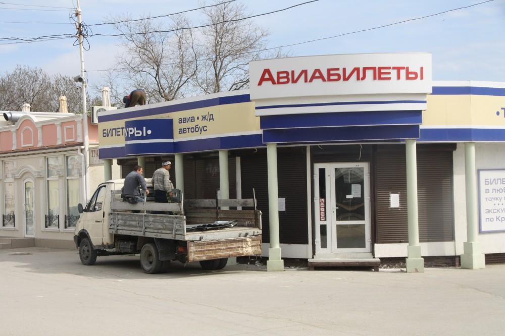 Фото новости - Начался демонтаж здания на феодосийском железнодорожном переезде