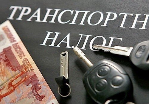 Фото новости - «Платон» освобождает от транспортного налога!