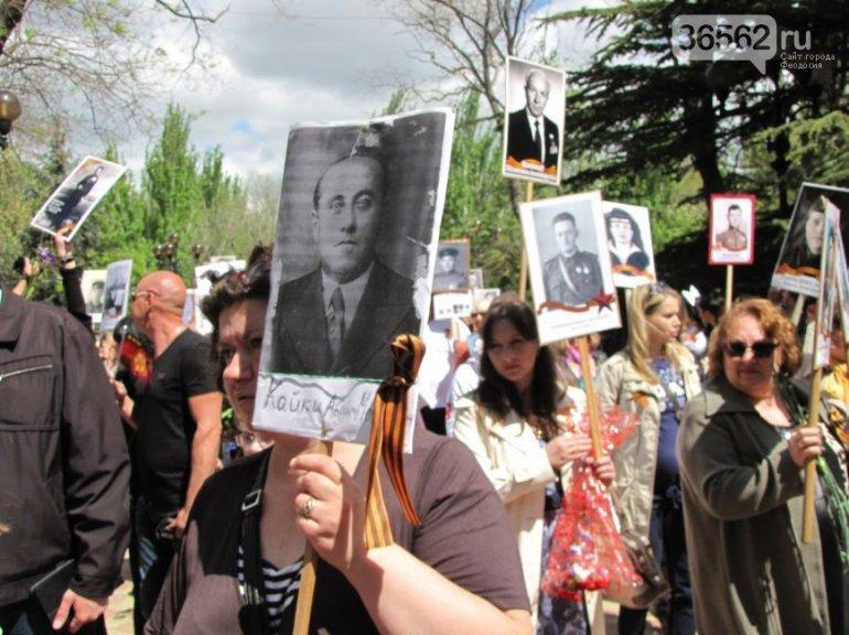 Фото новости - Феодосийцы пройдут на параде с портретами родных, героев Победы