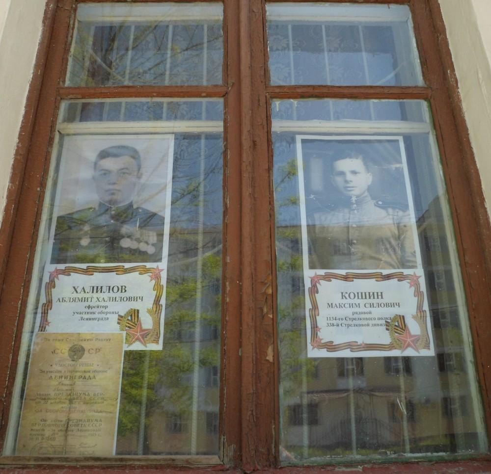 Фото новости - В Феодосии на фасаде школы появились портреты ветеранов