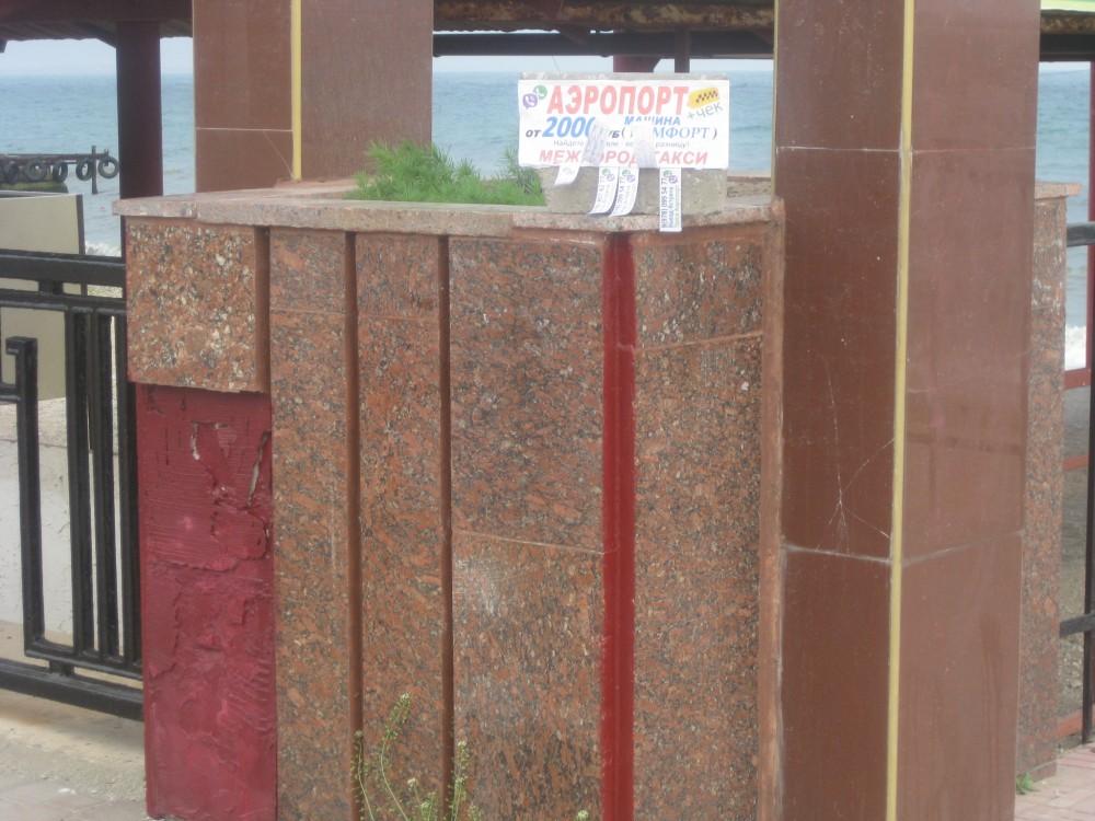 Фото новости - На набережной Феодосии замаскировали отсутствие плитки (фотофакт)