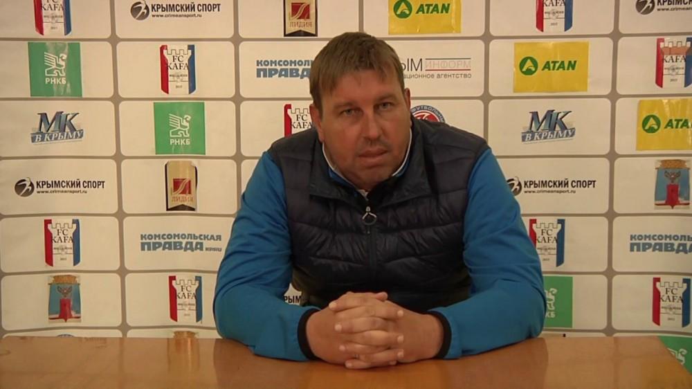 Фото новости - Феодосийская «Кафа» отказалась от участия в чемпионате Премьер-лиги КФС из-за отсутствия денег