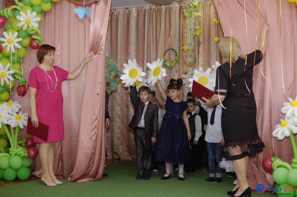 Фото новости - В детсадах Феодосии проходят выпускные