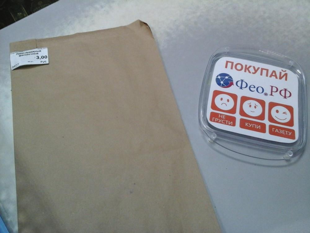 Фото новости - Власти сетуют на неприлично малое количество бумажных пакетов в феодосийской торговле