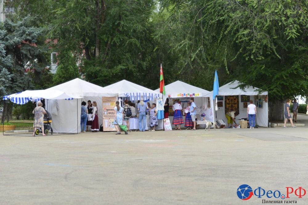 Фото новости - Этнокультурные Феодосии  в День города