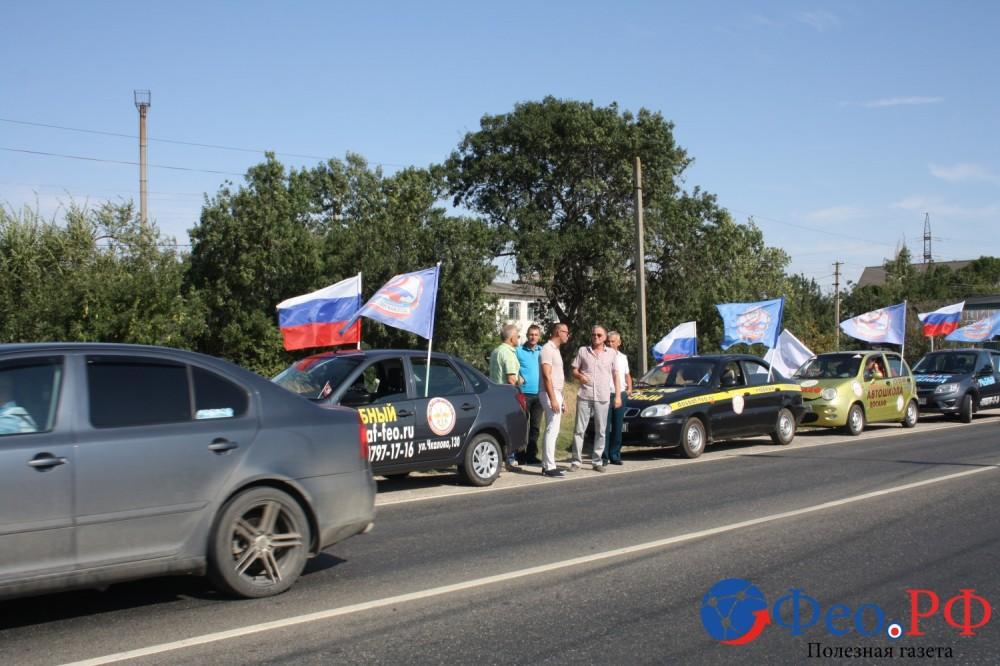 Фото новости - Феодосийский ДОСААФ встретил участников автопробега России (фоторепортаж)