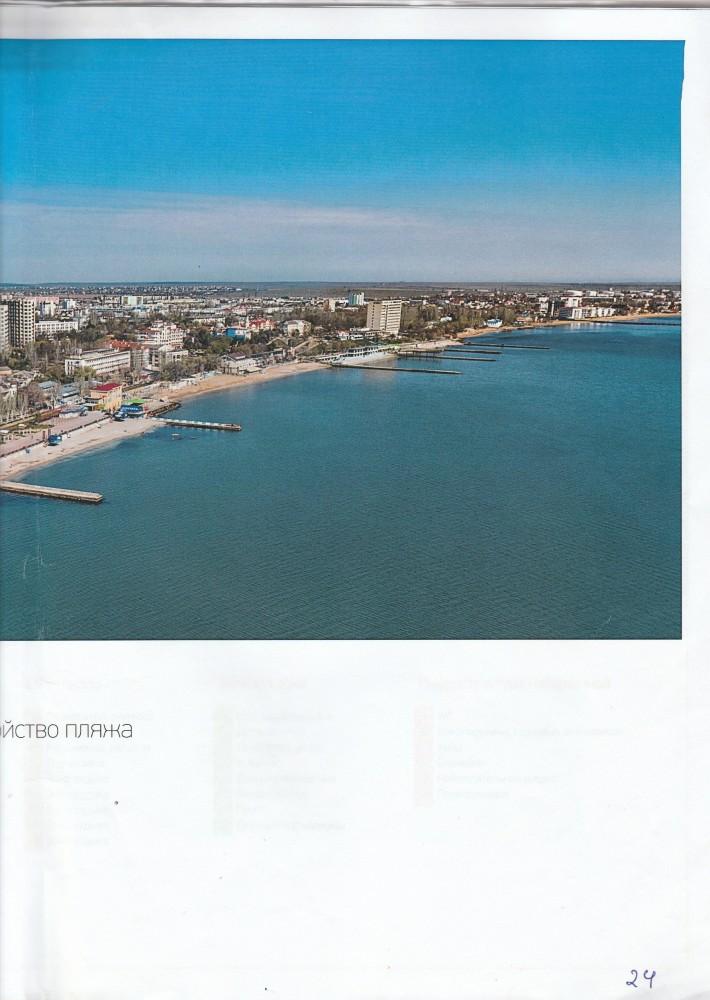 Фото новости - Эскизное предложение на благоустройство пляжа «Камешки»: обещания и реальность