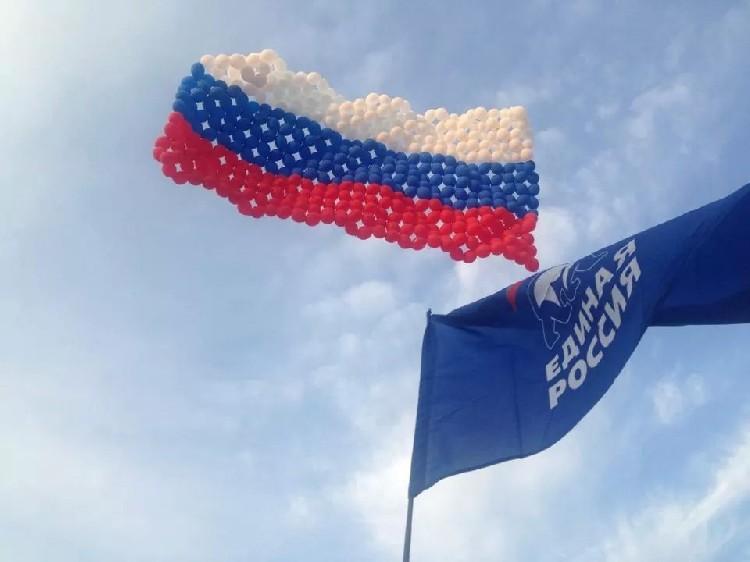 Одежда с гербом России - купить одежду с символикой или надписью Russia 30