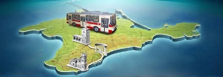 Проезд в троллейбусе в Крыму