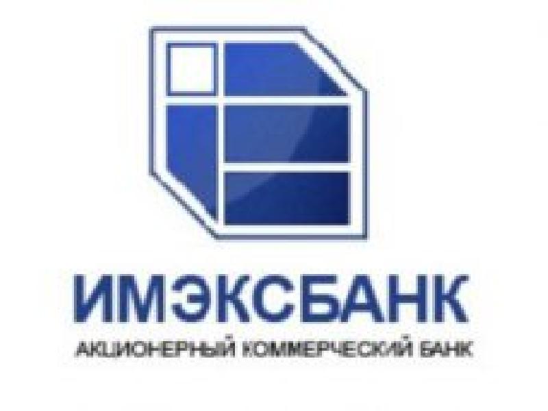 Новость для сайта города. Банкомат, ПАО Имексбанк.