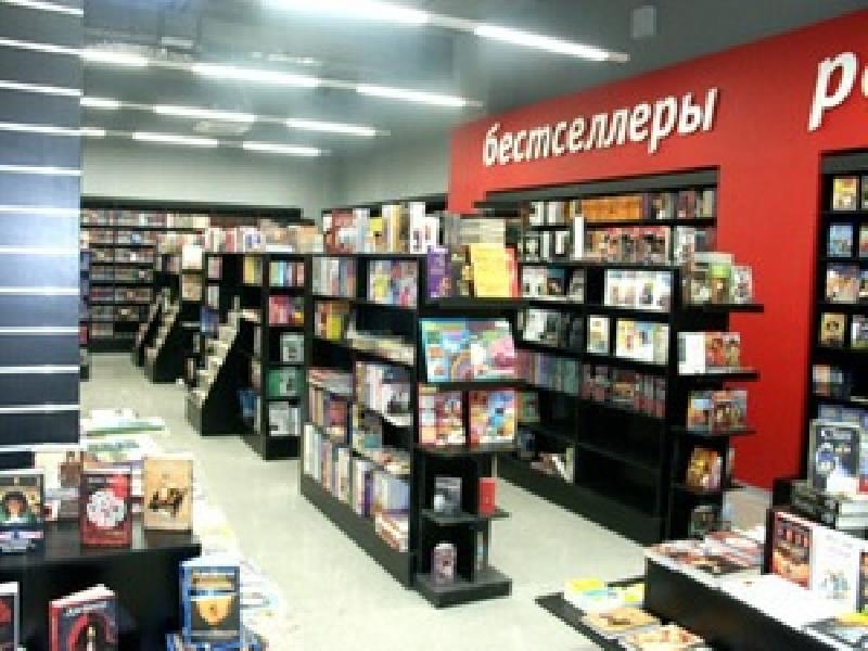 В Севастополе стало больше книжных магазинов. 21 августа 2013, 0939.