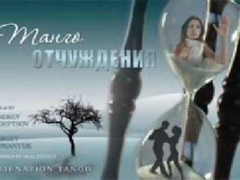 Увеличить - Крымский режиссер дебютирует на кинофестивале в Германии