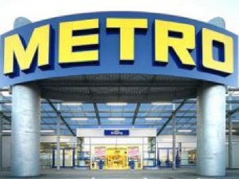 вариантом этому нужен ли пропуск чтобы войти в магазин метро основные материала которые