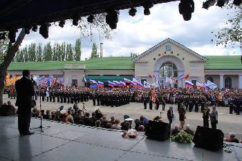 Увеличить - Парад на 9 мая в Феодосии