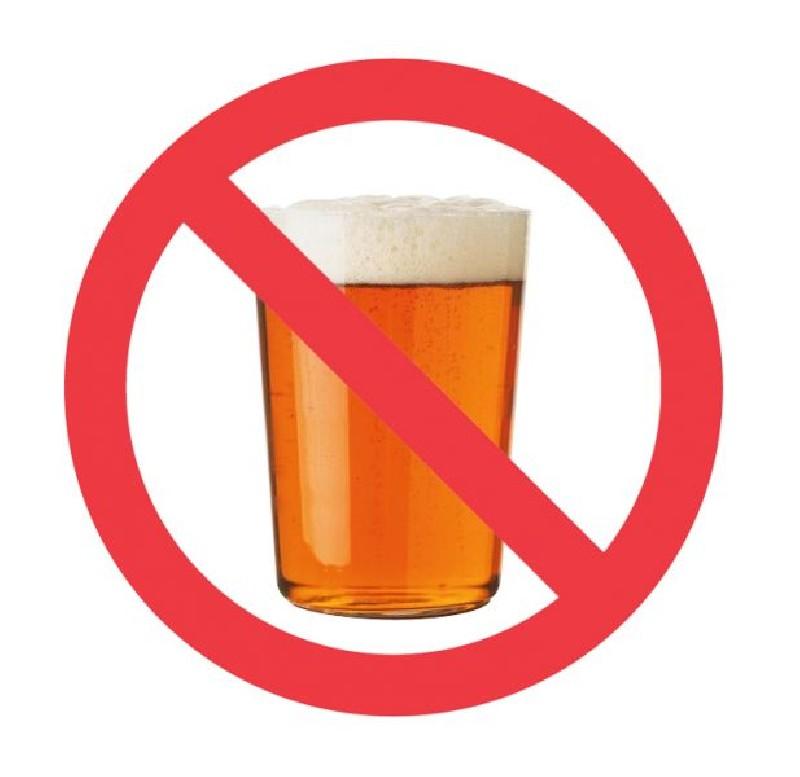 Алкоголизм женщины возможно лечение