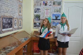 В День знаний открыли музей боевой славы - «Новости Феодосии»