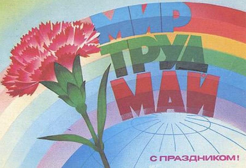 http://kafa-info.com.ua/news_thumbs/onfee6d215dbb203c7b5f74574064eb3167_800.jpg