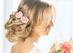 Услуги: Изготовление свадебных украшений