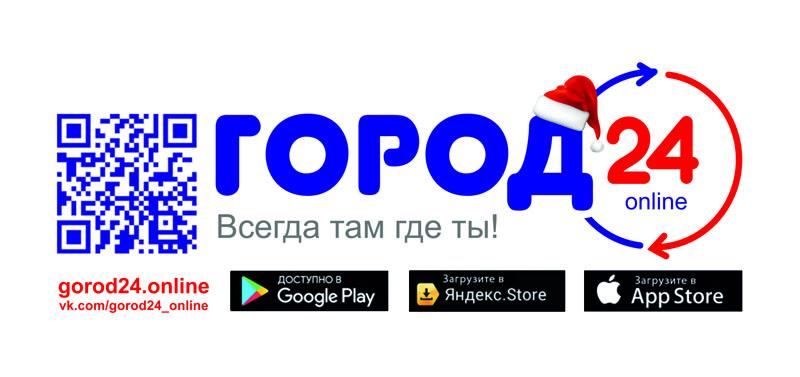 Giochi 24 online