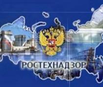 В Крыму и Севастополе создадут управление Ростехнадзора