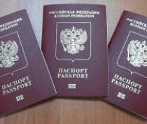Жители Алушты получили первые российские паспорта