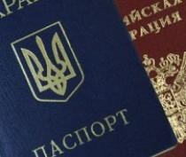 В Крыму отказ от российского гражданства принимают в четырех пунктах