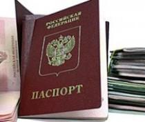В Алуште удвоили количество пунктов приема документов на паспорта
