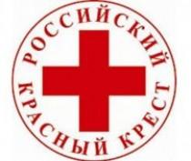 «Красный крест» России выделит Крыму 61 млн. рублей на беженцев