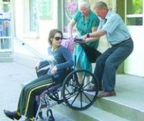 Крым и Севастополь получат 148 млн. рублей на создание доступной среды для инвалидов