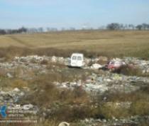 В Минприроды РФ разработали экологическую программу для Крыма