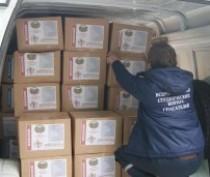 В Крыму выявлены нарушения в распределении и использовании гуманитарной помощи