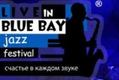 Феодосия. Новость - Джазовый фестиваль в Коктебеле даст толчок крымским музыкантам, – мэр Феодосии