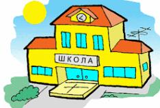 Феодосия. Новость - В Феодосии планируют построить школу на 800 человек