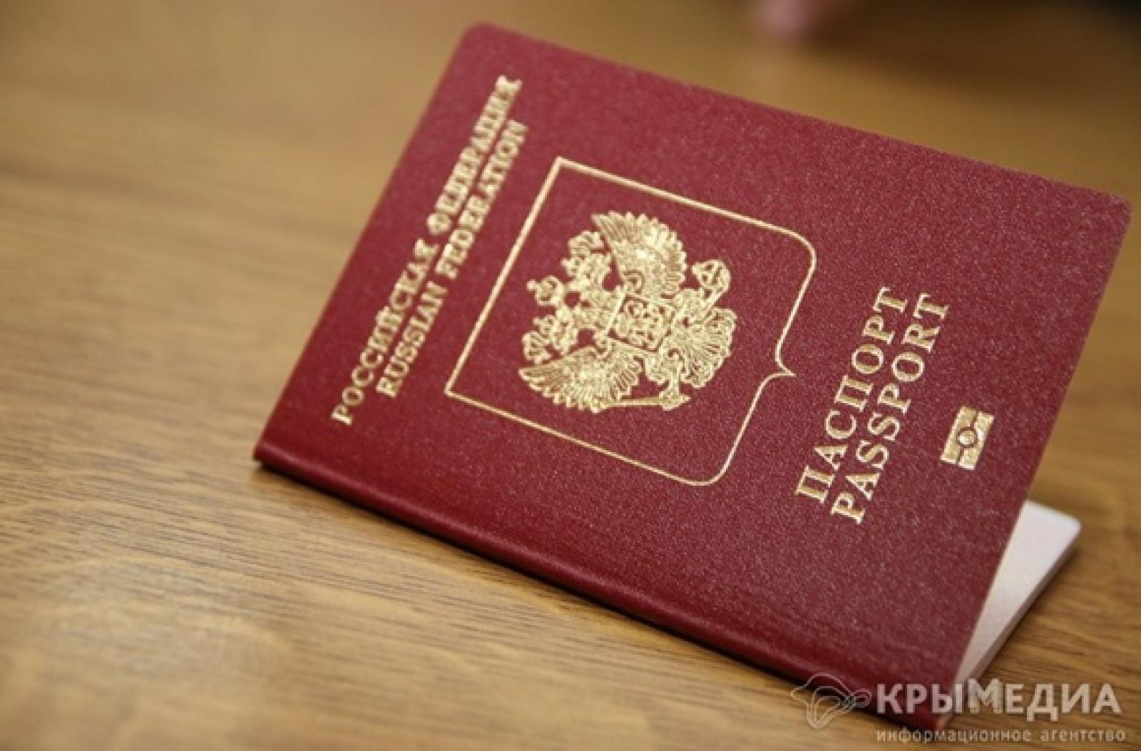 Как сделать быстро загранпаспорт в СПб 99