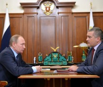 Сергей Аксёнов встретился с Президентом России Владимиром Путиным