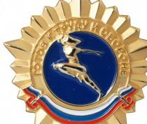 18 юных крымчан получили значки Всероссийского комплекса ГТО
