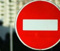 Власти Симферополя 1 мая перекроют на четыре часа движение в центре города