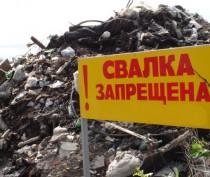 Аксёнов дал неделю на определение ответственных за ликвидацию несанкционированных свалок за пределами населённых пунктов Крыма