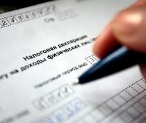 Налоговики – крымчанам: последний день подачи декларации - эта суббота