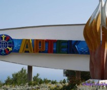 Минобразования Крыма будет добиваться дополнительных путевок в «Артек» для крымских школьников